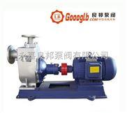 ZWPB型不锈钢防爆自吸式排污泵1
