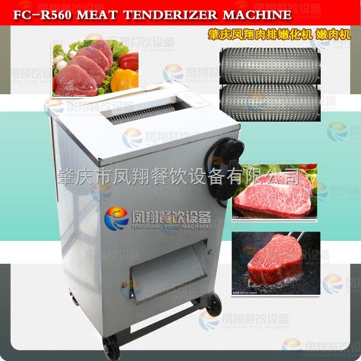 昆明郑州 牛排断筋机 鸡排嫩化机  电动嫩肉机