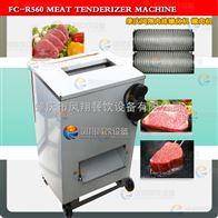 R560昆明郑州 牛排断筋机 鸡排嫩化机  电动嫩肉机