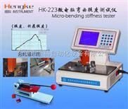 广州哪家生产的纸张挺度测试仪比较好!首选恒科仪器厂家直销