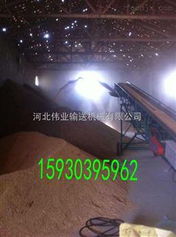 玉米输送抛粮机