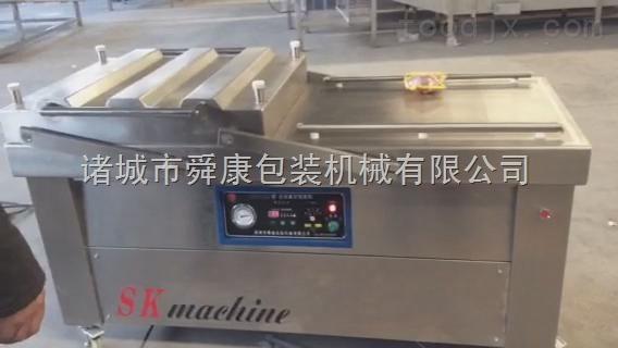 山东舜康优质蘑菇自动真空包装机