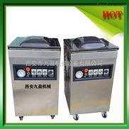 抽真空食品包装机