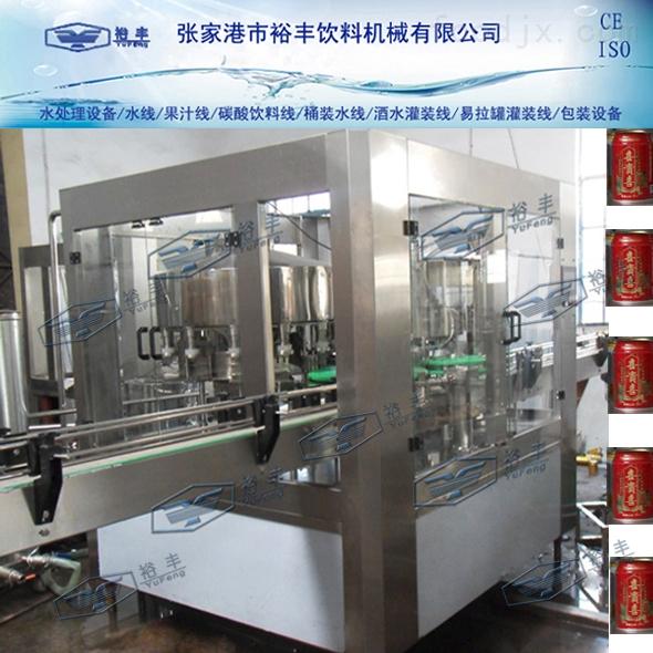 全自动马口铁罐饮料灌装机/铁罐饮料灌装设备