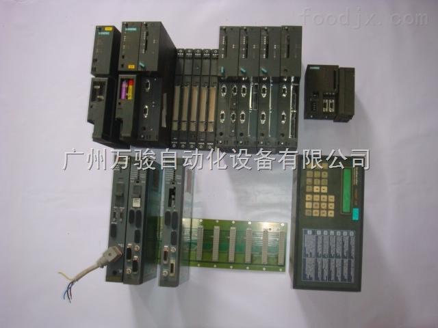 PLC西门子300指示灯全亮维修广州西门子PLC300灯全闪维修厂家
