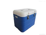 海尔新推出全球第二代医用冷藏箱HYC-290/390