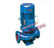 供应ISG50-250(I)管道泵