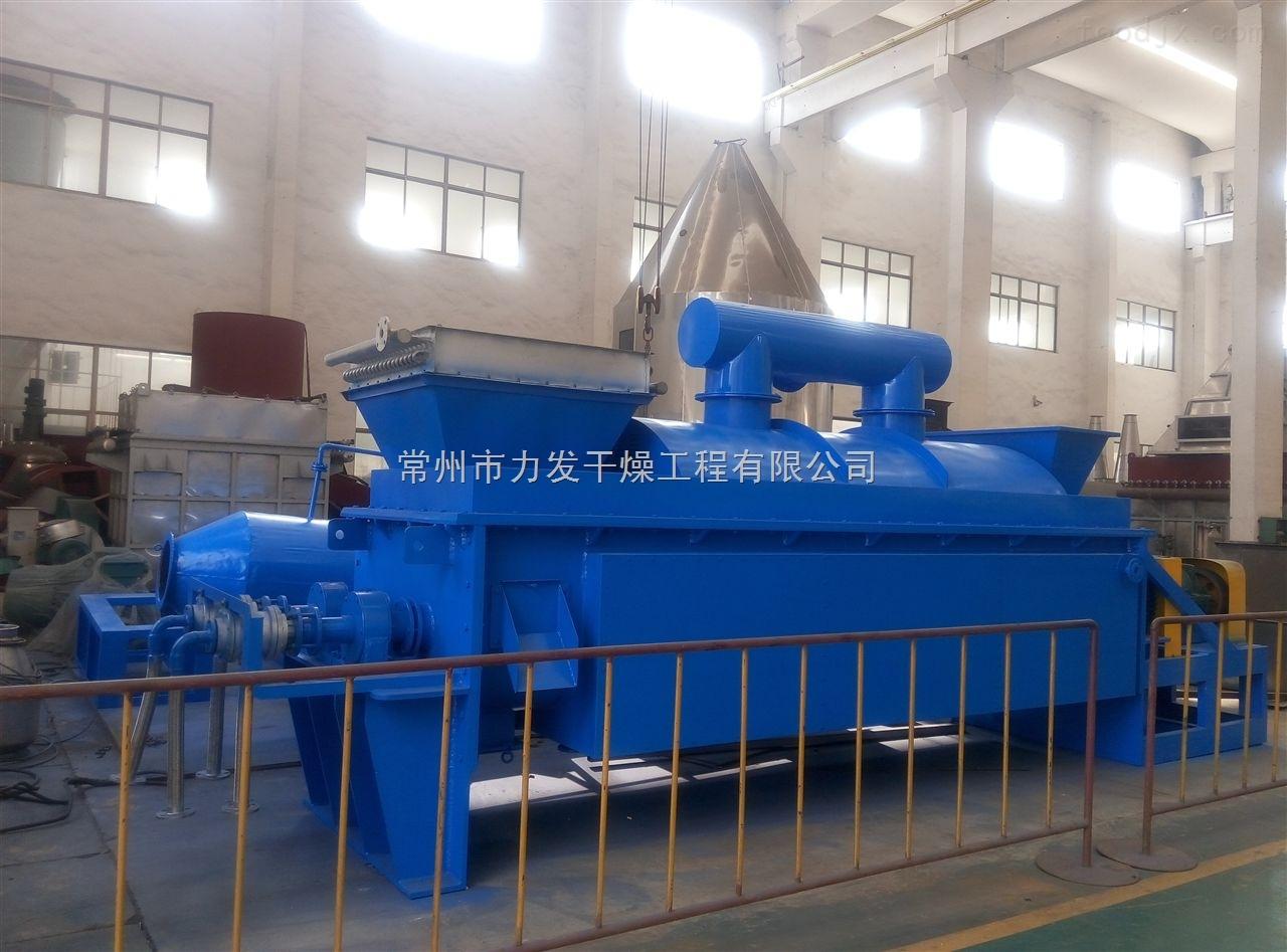KJB全自動紡織污泥干化機械設備