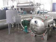 微波低温真空干燥机/微波设备/微波烘干燥机/化工干燥设备