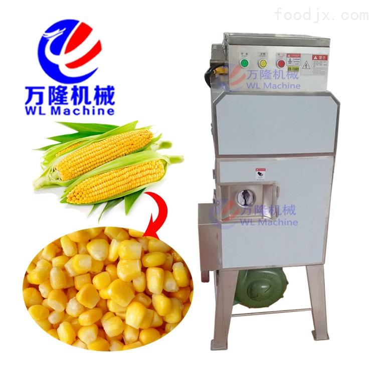 甜玉米脱粒机 自动剥玉米机 鲜甜糯米剥粒机