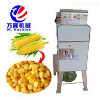 YM-500商用現貨脫粒 自動剝玉米機 鮮甜糯米剝粒機