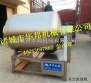HB-600-山东滚揉机、肥牛腌制滚揉机、羊肉滚揉机价格、滚揉机厂家