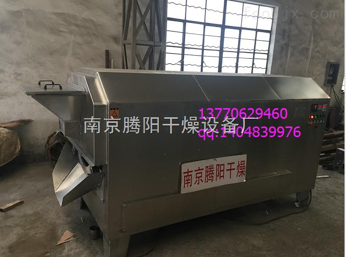 TY-CY-550江苏电加热滚筒式青稞炒爆花机器