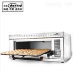 KST-12A共好 烤箱商用 一层二盘烤箱 蛋糕面包烘炉智能烤箱两盘电烤箱12A