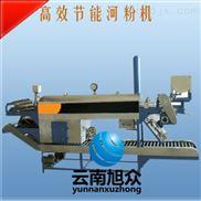 sz-hf-150a-sz-hf-150a 不锈钢河粉机