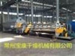 KJG系列污泥干燥机
