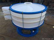 S49-800,1000,1200-塑料旋振筛,塑料防腐旋振筛,塑料旋振筛厂家
