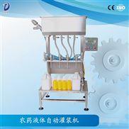 【成都农药液体自动灌装机 】东泰厂家直销 价格优惠防滴漏