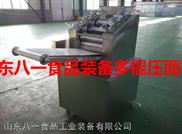 BYLX系列-供應廠家多棍壓面機/仿手工餃子皮機價格