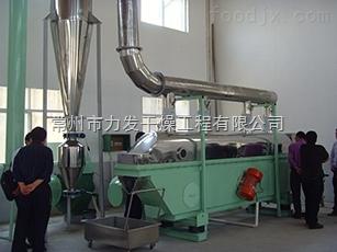 氯化鎂流化床干燥設備