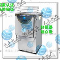 sz-400型多功能切菜機