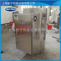 NP350-30中央热水器350升/30kw