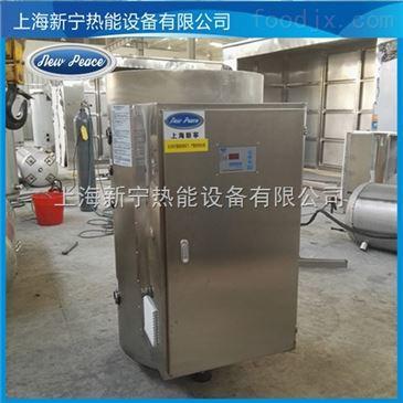 np350-75 蓄水式电热水器350l/75千瓦