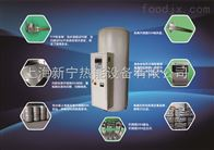 NP760-24储热式热水器N=760L V=24kw