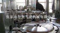 全自动矿泉水灌装机(三合一)