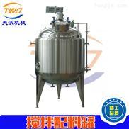 不锈钢搅拌罐,蒸汽加热搅拌罐,电加热配料罐