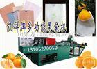 苹果果袋机 - 生产苹果套袋的机器辽宁凯祥牌