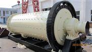 重庆3.2乘4.6米大型间歇式球磨机
