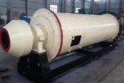 铸钢件运用于间歇式球磨机中空轴