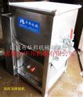 HB-100供应全不锈钢拌馅机 食品馅料搅拌机