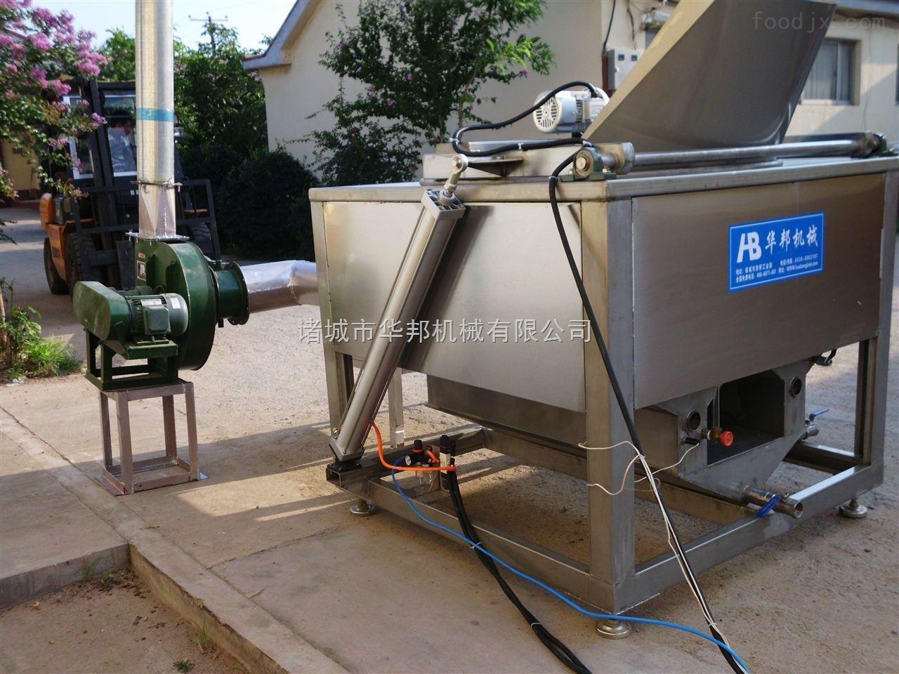 供应华邦不锈钢全自动燃煤油炸机/油炸锅(自动搅拌,自动出料)
