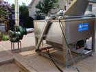 HB-1200供应华邦不锈钢全自动燃煤油炸机/油炸锅(自动搅拌,自动出料)