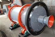 西平大型水泥球磨机(厂家)——重大改变