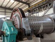 900乘3米小型球磨机生产厂及(900x3000mm)