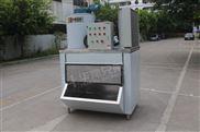 制冰碎冰机,片冰机生产厂家