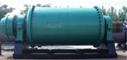 荥矿机生产销售GZM2700*3600型圆锥球磨机