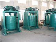 双锥混合机、干法混料机、搅拌球磨机,粉体设备鑫邦首先厂家