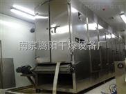 自动恒温加热隧道炉
