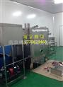 FZG-15-南京订做带冷凝器回收真空干燥箱