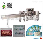 SG-250-面包|大枣|饼干|糖果枕式包装机
