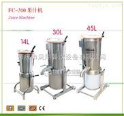 FC-310-大型果汁機 水果打汁機 豆漿機