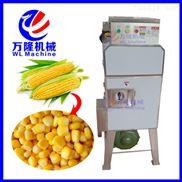 甜玉米脱粒机\嫩玉米脱粒机\鲜玉米脱粒机