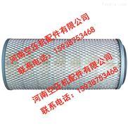 红五环空压机空气滤芯JGLG-11空气过滤器 空气格 配件 空气滤清器 空滤