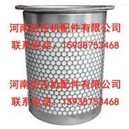 红五环空压机油细分离器DLG55W油气分离器 保养 油分芯 汽水分离器