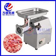 小型电动绞肉机/台式绞肉机/台式铰肉机WJR-8A /小型电动铰肉机