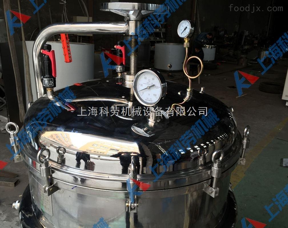 200l-sus304电加热蒸煮锅